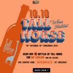Botolwine.com 10.10 Tall Horse Wines Festival