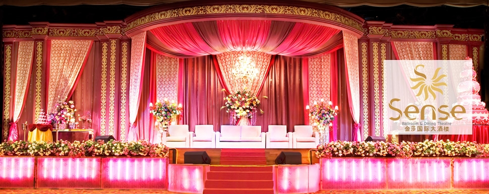 Golden Sense Ballroom & Dining Theatre