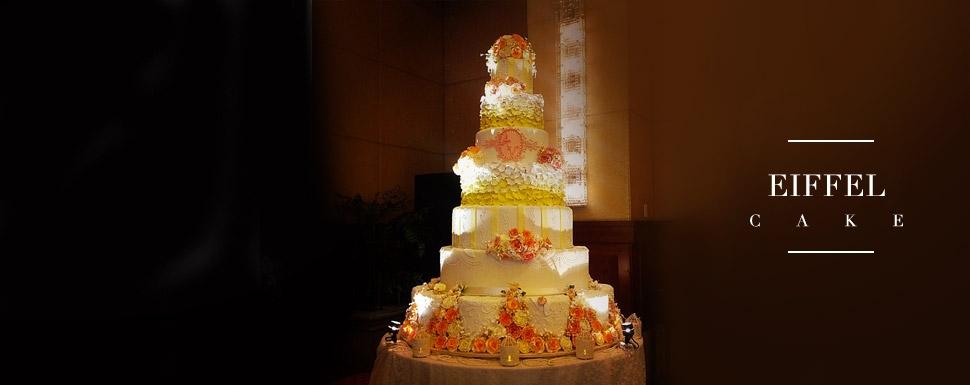 Eiffel Cake
