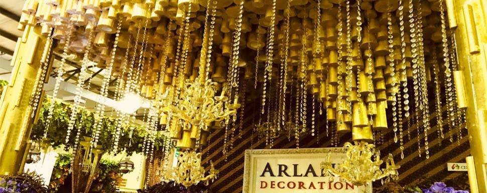Arland Decoration