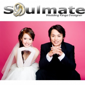 Soulmate Wedding Ring