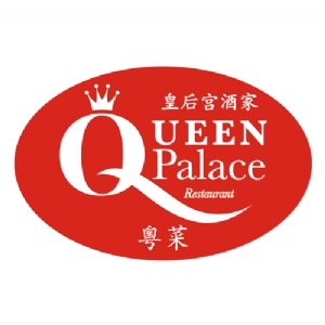 Queen Palace Restaurant