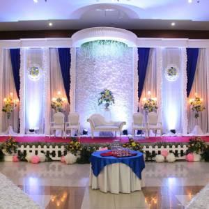 UGM Wedding Hall