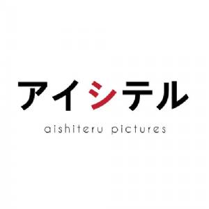 aishiteru pictures photography