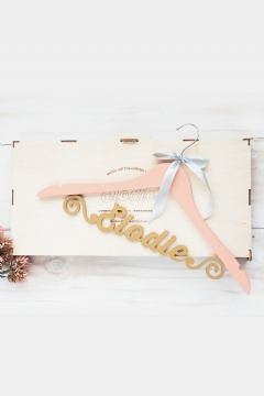 Single Wooden Name Hanger